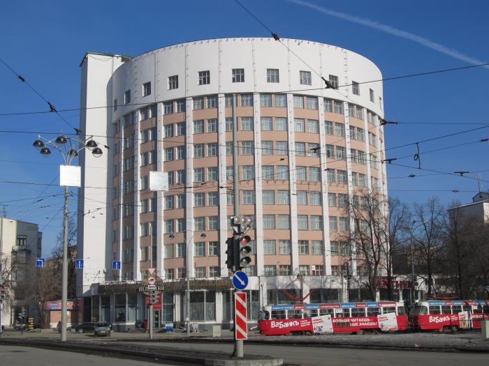 ISET HOTEL, EKATERIMBURGO, RUSIA.